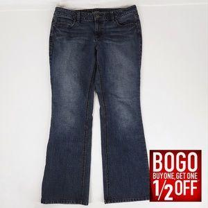 Apt. 9 | Bootcut Low Rise Jeans (Size 12)